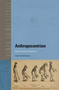 anthropocentrism