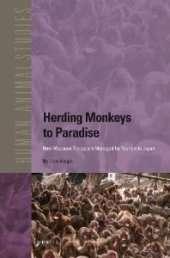 herdingmonkeys